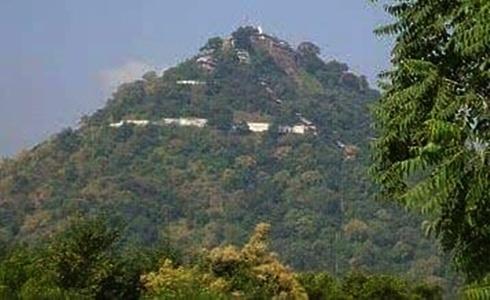Trikuta Hill