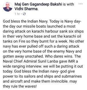 GD Bakshi