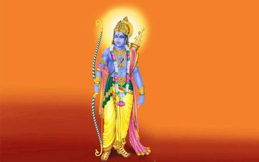 Ram Raja