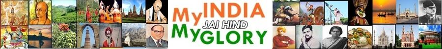 myIndiamyGlory