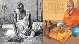 Brahmagupt, Indian Mathematician
