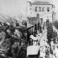 Haifa war, Israel