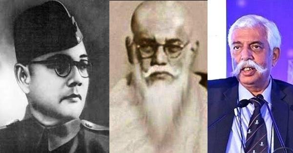 Netaji Bose Gumnami Baba