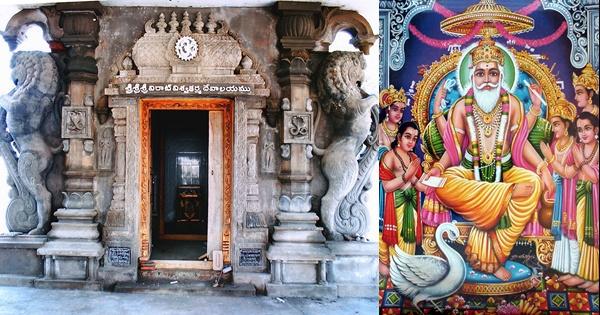 Lord Vishwakarma Architect