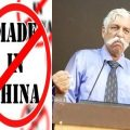 Chinese Products Boycott opinion by GD Bakshi