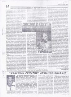 Netaji Bose Disappearance Mystery