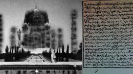 Tejo Mahalaya and Aurangzeb's letter
