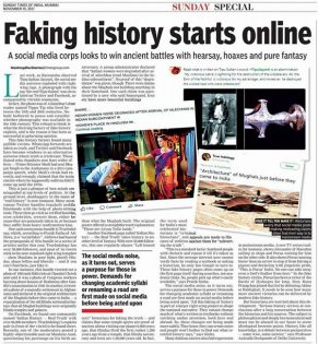 Indian History Times of India article