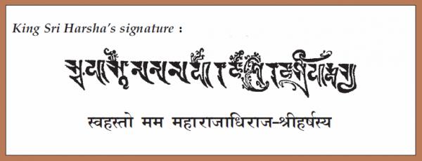 King harsha signature