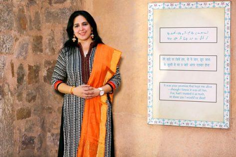Film Director Beenu Rajpoot