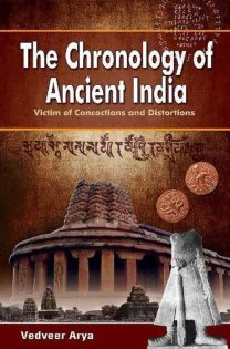 Indian History Chronology by Vedveer Arya