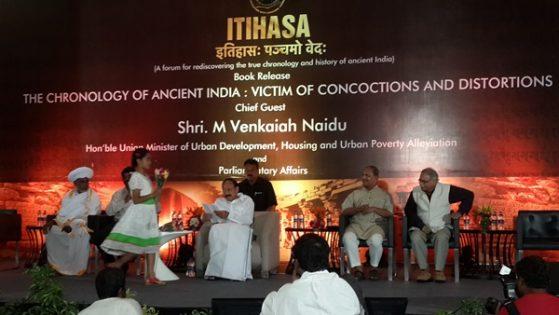 Indian History book launch Vedveer Arya