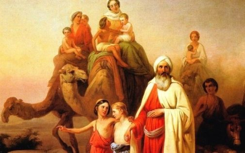 Israel Abraham
