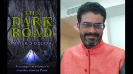The Dark Road by Mayur Didolkar