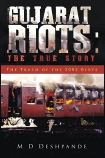 Gujarat Riots book by M D Deshpande