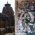 Mukteshwar Temple cover