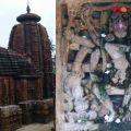 Mukteshwar Temple cover