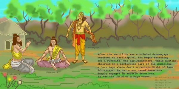 Mahabharata - Srutasrava and Somasrava