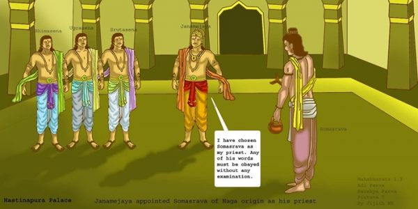 Mahabharata - Somasrava becomes priest