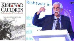 Kishtwar Cauldron book by Maj Gen GD Bakshi