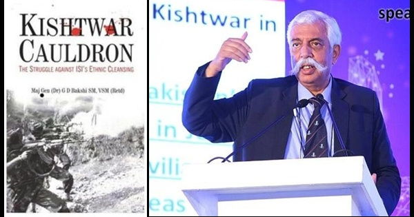 Kishtwar Cauldron book by Maj Gen GD Bakshi