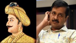 Tipu Sultan and Kejriwal