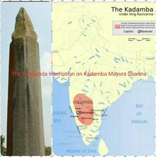 Dravidanadu