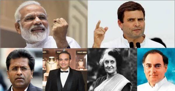 Modi Vs Gandhi