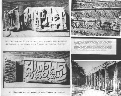 Qutub Minar - vedic and hindu culture
