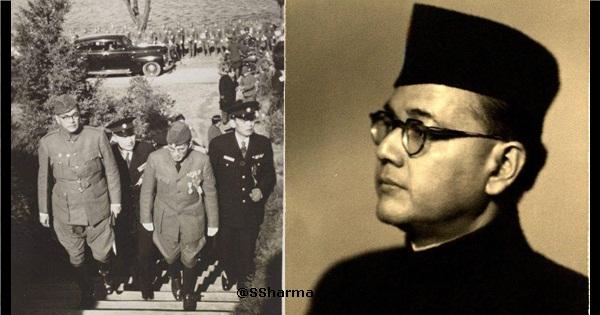 Azad Hind Govt