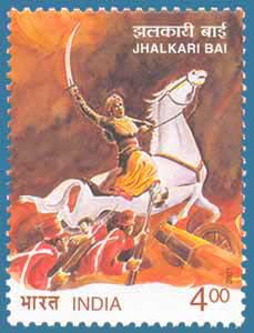 Jhalkaribai postage stamp