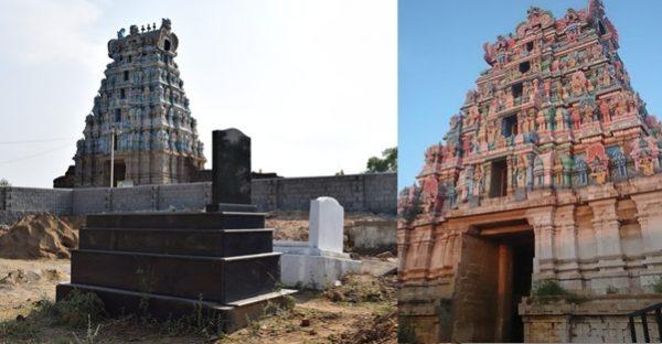Uchistha Ganpaty Temple