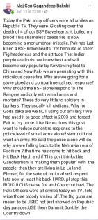 ceasefire violation GD Bakshi opinion