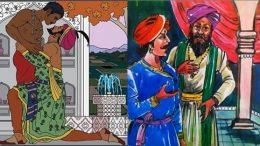 Gora Singh