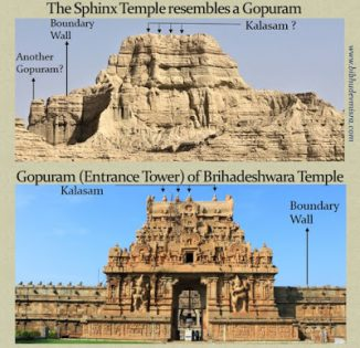 Sphinx Temple Gopuram