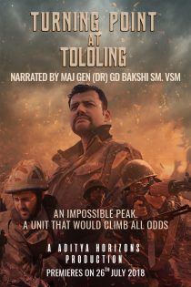Kargil War documentary on Tololing