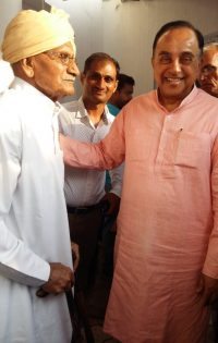 Parmanand Yadav