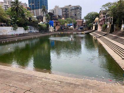 Ban Ganga