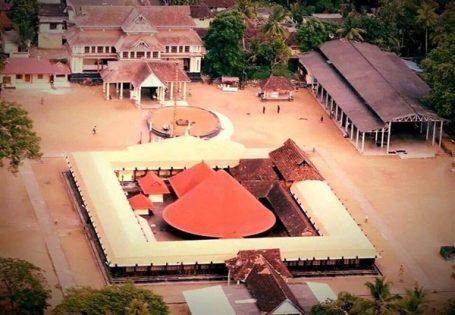 Chengannur Mahadev temple