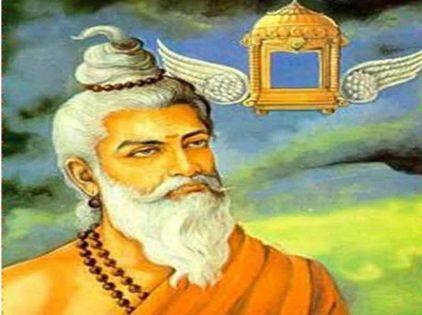 Maharishi Bharadwaj