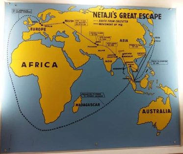 Netaji Bose escape route