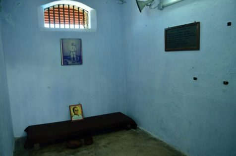 Cell of Veer Savarkar