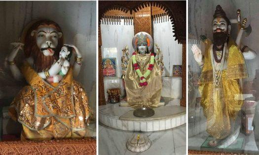 Dev Bhoomi