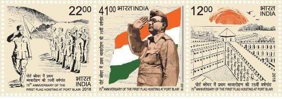Postal stamp of Netaji