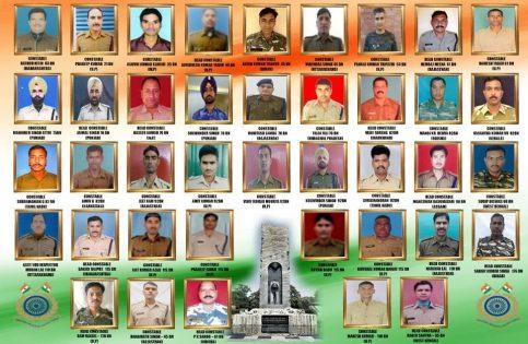 CRPF jawan martyrs