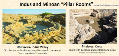 Indus and Minoan Pillar Rooms (1)