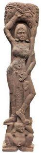 Artefact of Mahakoka Devata.