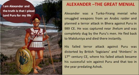 Alexander The Great Menial