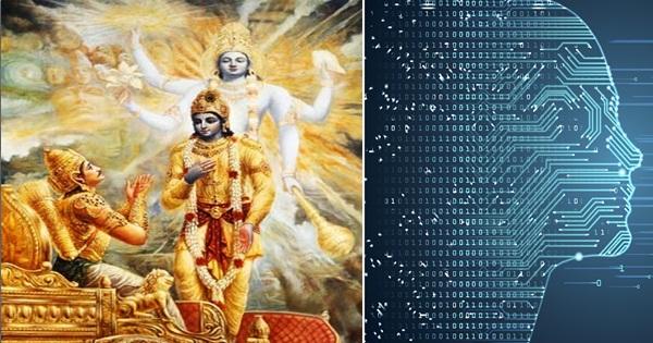 Bhagawat Gita