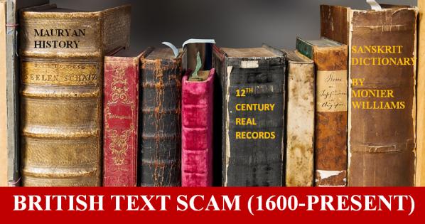 British Text Scam